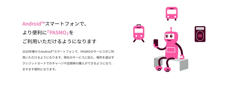 f:id:Azusa_Hirano:20200121145413p:plain