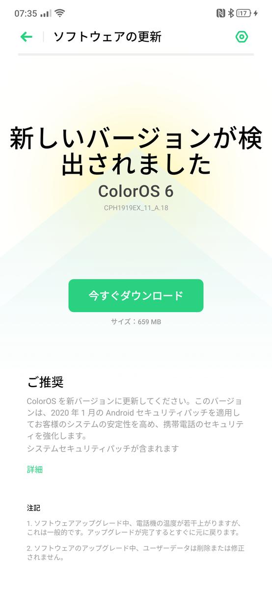 f:id:Azusa_Hirano:20200122083250p:plain