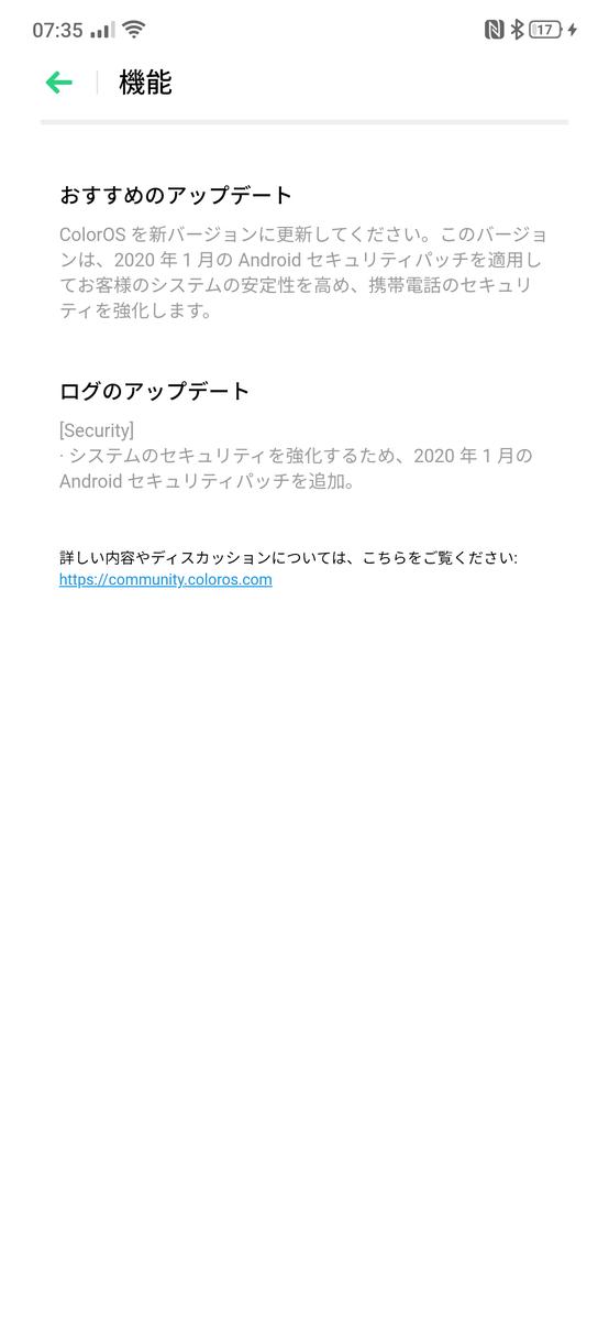 f:id:Azusa_Hirano:20200122083254p:plain