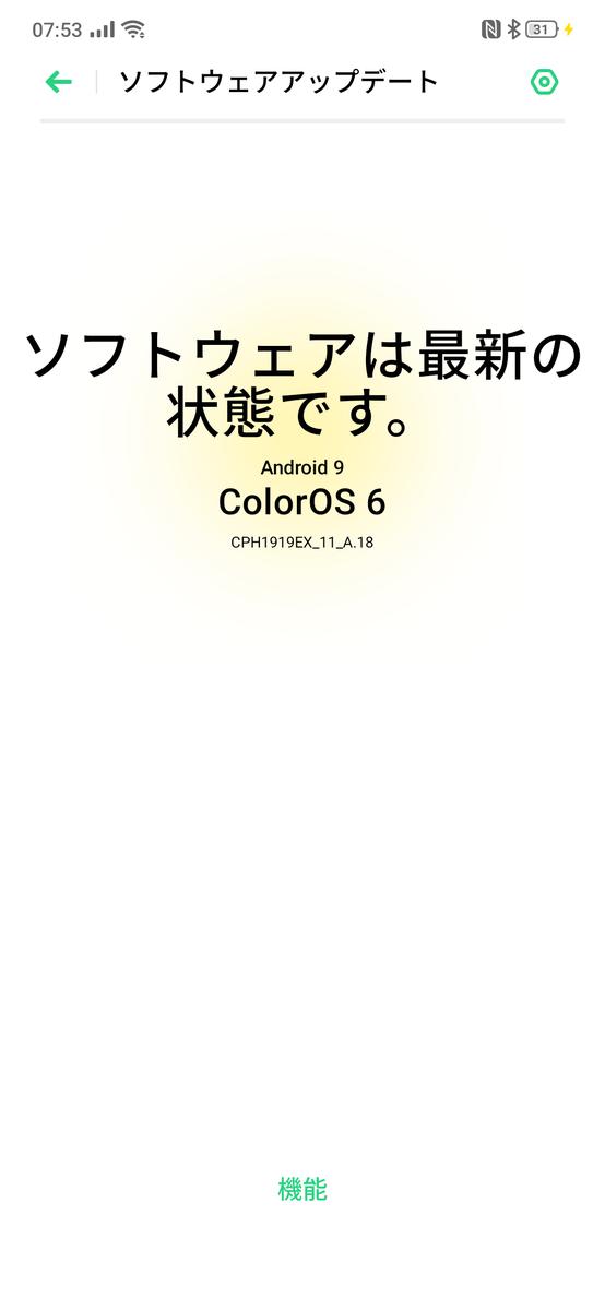 f:id:Azusa_Hirano:20200122083413p:plain