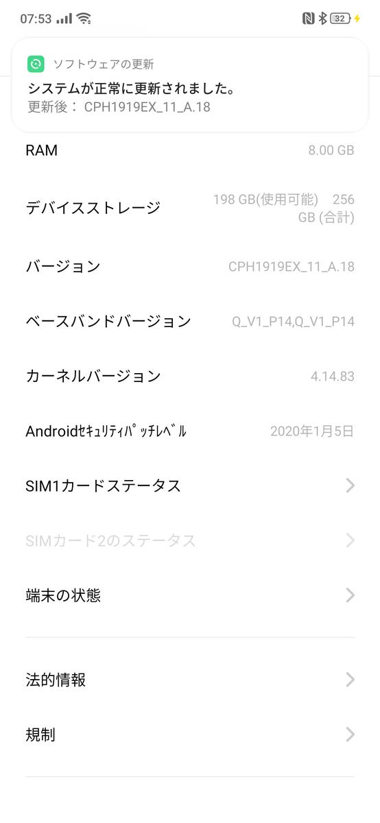 f:id:Azusa_Hirano:20200122083418p:plain