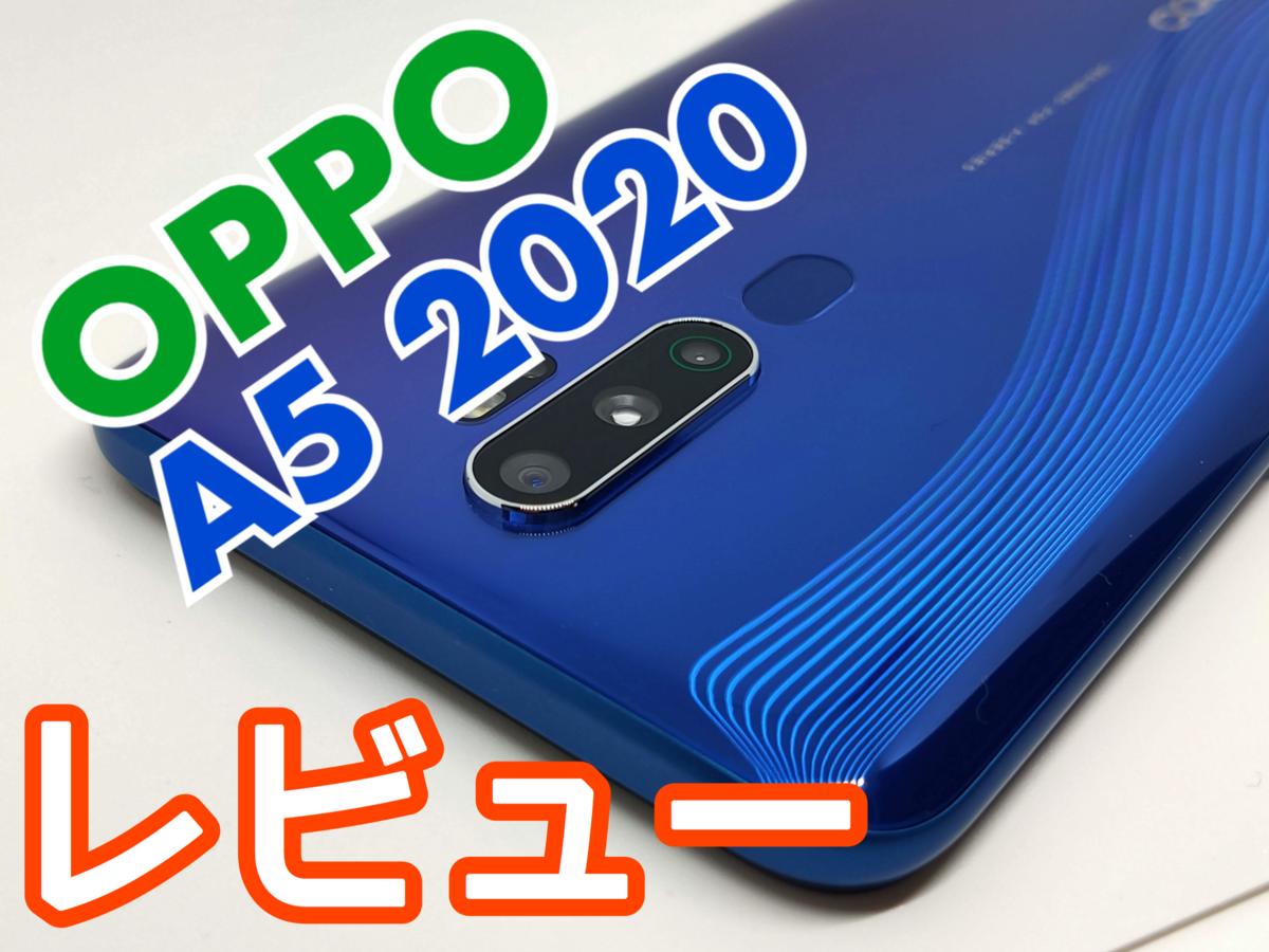 f:id:Azusa_Hirano:20200123234523p:plain