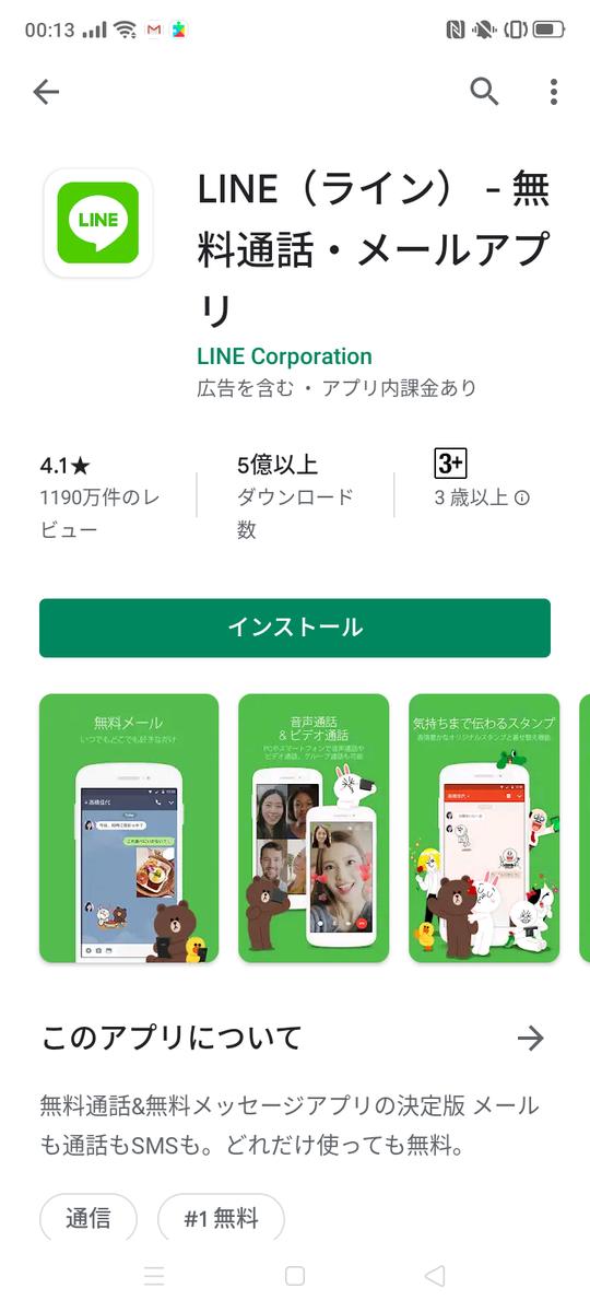f:id:Azusa_Hirano:20200125002547p:plain