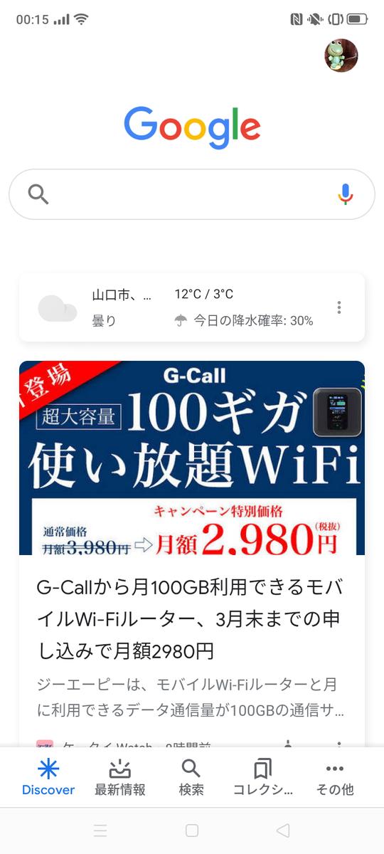 f:id:Azusa_Hirano:20200125002644p:plain
