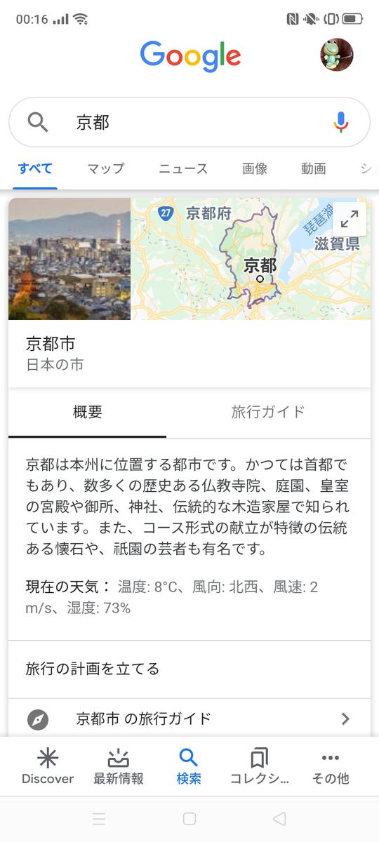 f:id:Azusa_Hirano:20200125002649p:plain