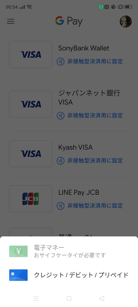 f:id:Azusa_Hirano:20200125010845p:plain