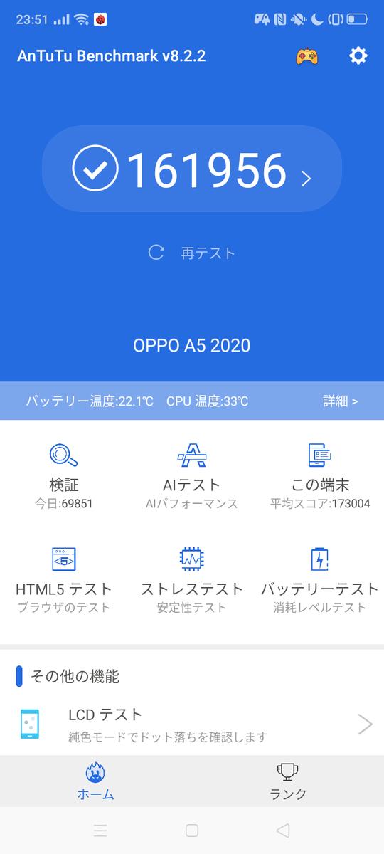 f:id:Azusa_Hirano:20200127003211p:plain