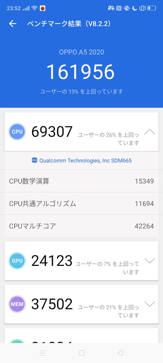 f:id:Azusa_Hirano:20200127003351p:plain