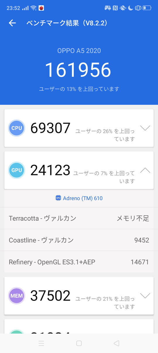 f:id:Azusa_Hirano:20200127003402p:plain