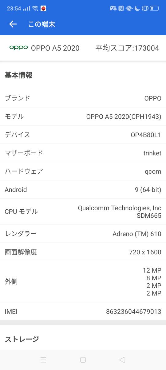 f:id:Azusa_Hirano:20200127003520p:plain