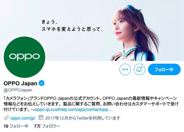 f:id:Azusa_Hirano:20200129193906p:plain