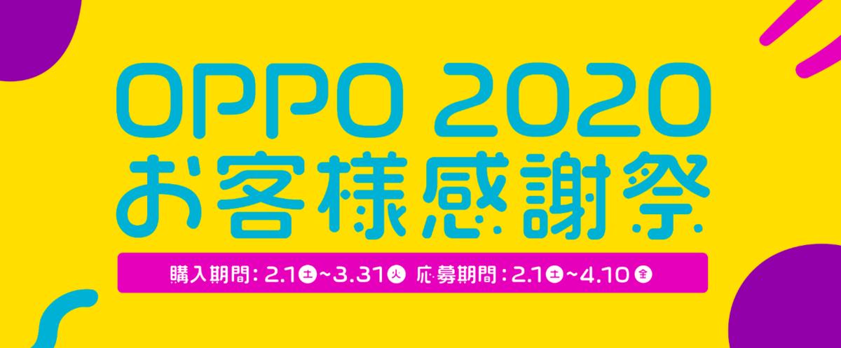 f:id:Azusa_Hirano:20200131232440p:plain