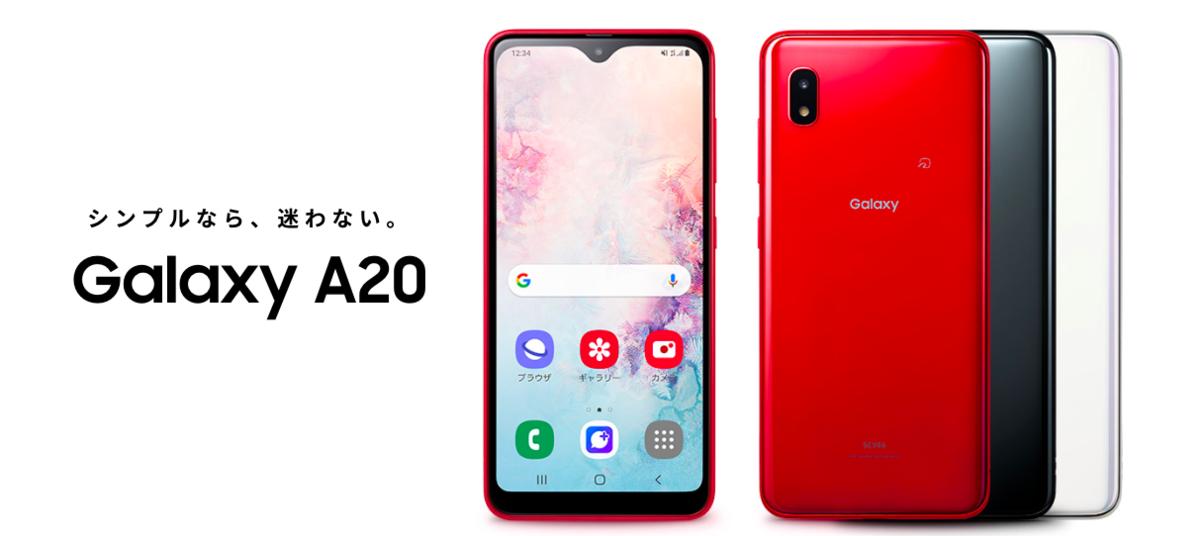 f:id:Azusa_Hirano:20200202002513p:plain