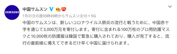 f:id:Azusa_Hirano:20200202200815p:plain