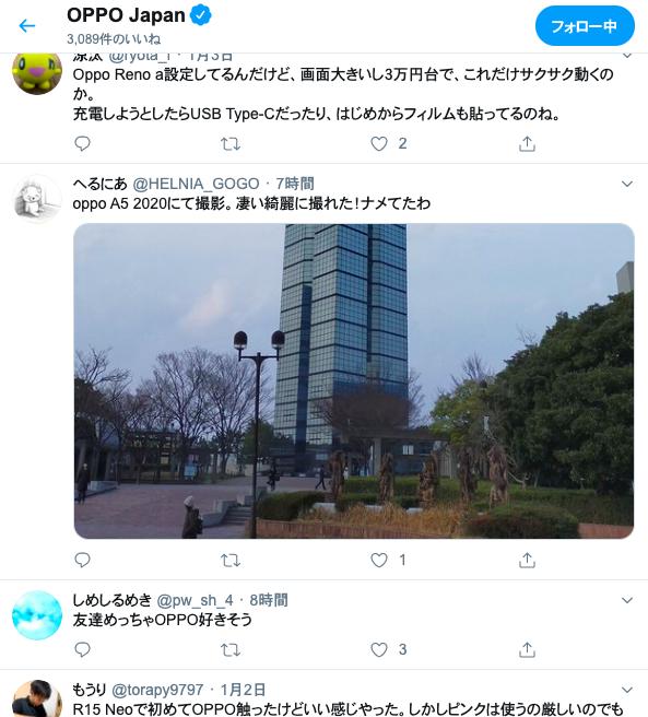 f:id:Azusa_Hirano:20200203233400p:plain