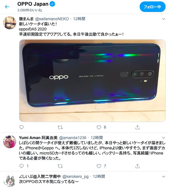 f:id:Azusa_Hirano:20200203233406p:plain