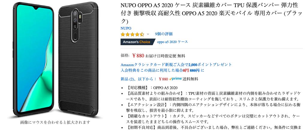 f:id:Azusa_Hirano:20200206221041p:plain