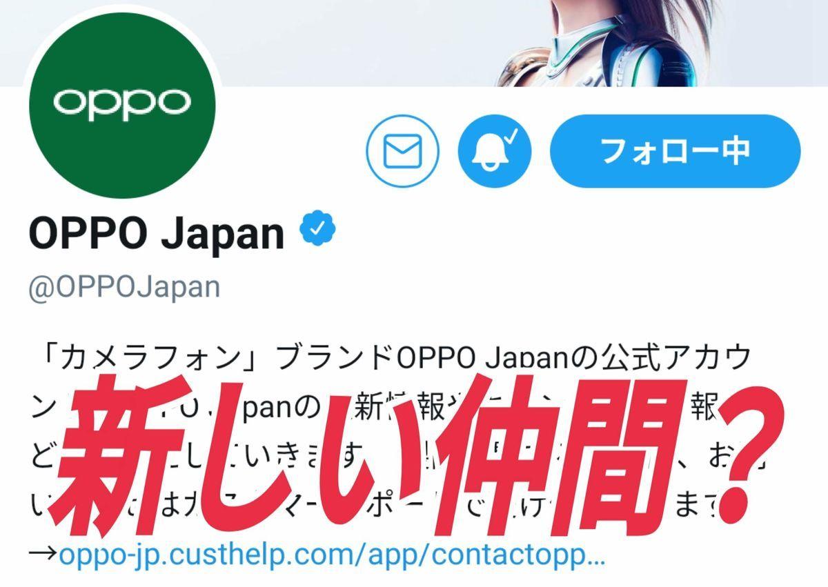 f:id:Azusa_Hirano:20200207204354j:plain
