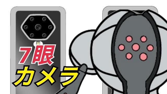 f:id:Azusa_Hirano:20200208223331j:plain