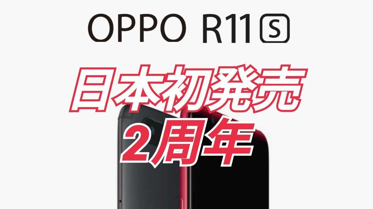 f:id:Azusa_Hirano:20200209012831j:plain