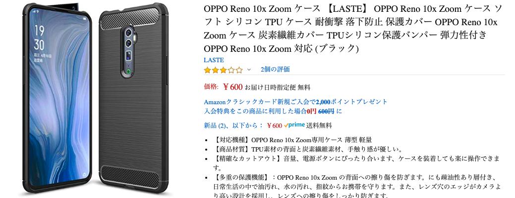 f:id:Azusa_Hirano:20200210120135p:plain