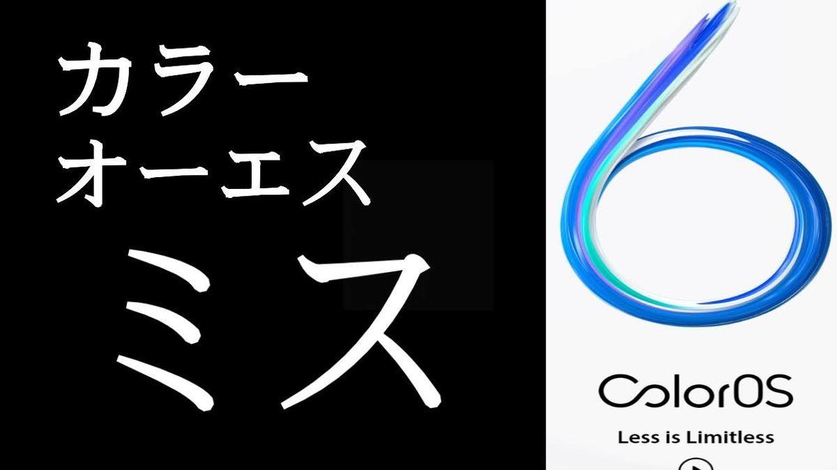 f:id:Azusa_Hirano:20200210212529j:plain