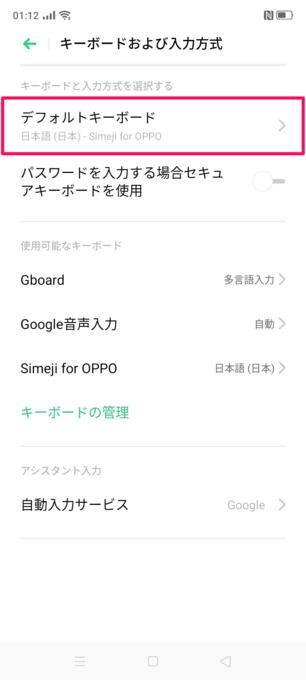 f:id:Azusa_Hirano:20200212011958p:plain