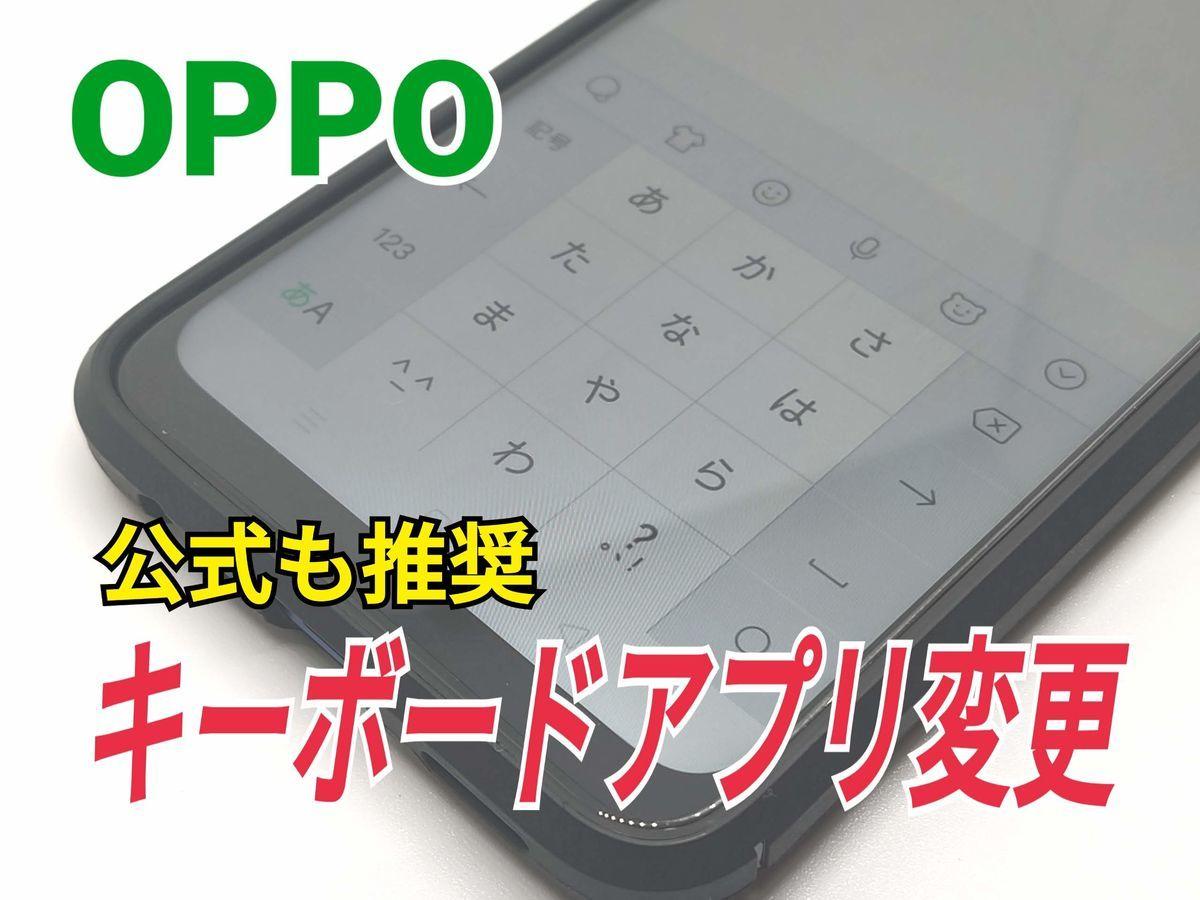 f:id:Azusa_Hirano:20200212014126j:plain