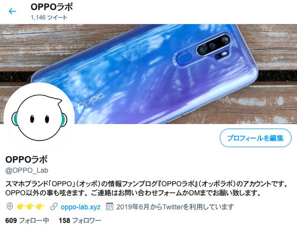 f:id:Azusa_Hirano:20200212223308p:plain