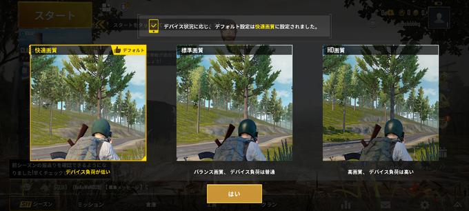 f:id:Azusa_Hirano:20200212233242p:plain