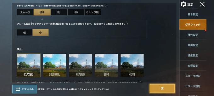 f:id:Azusa_Hirano:20200212233247p:plain