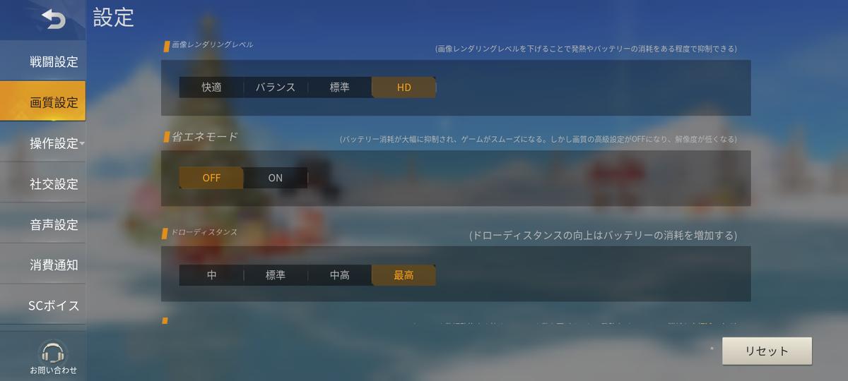 f:id:Azusa_Hirano:20200212233845p:plain