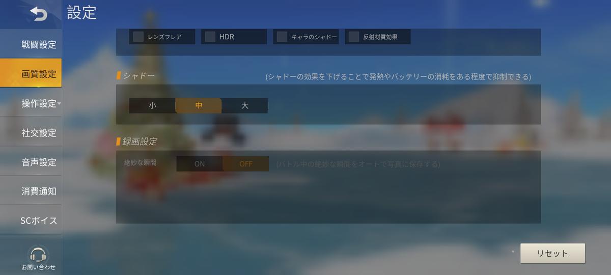 f:id:Azusa_Hirano:20200212233850p:plain