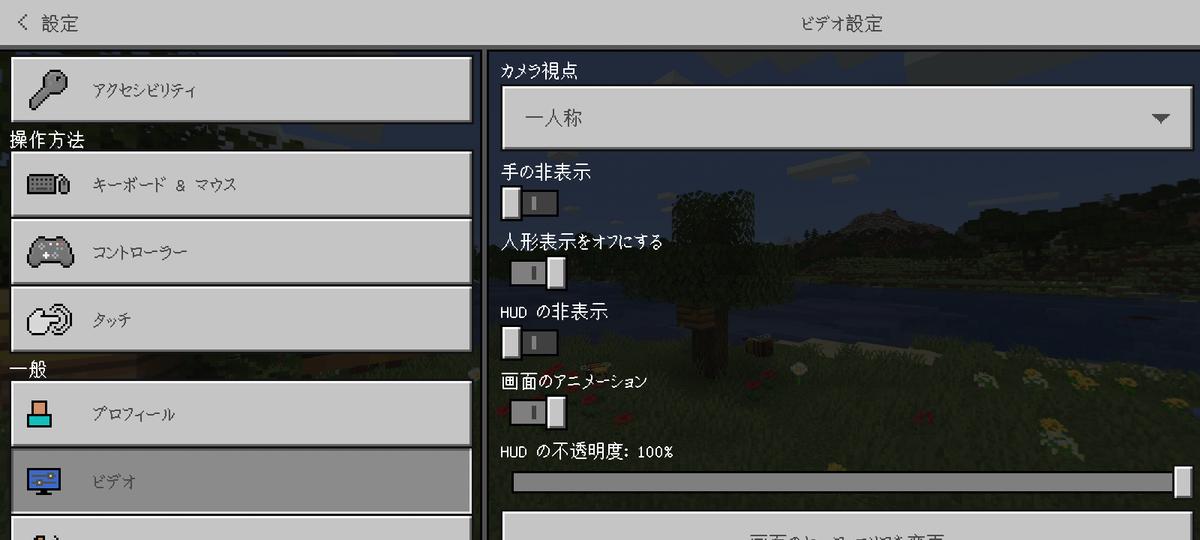 f:id:Azusa_Hirano:20200213002612p:plain