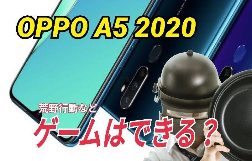 f:id:Azusa_Hirano:20200213010045j:plain