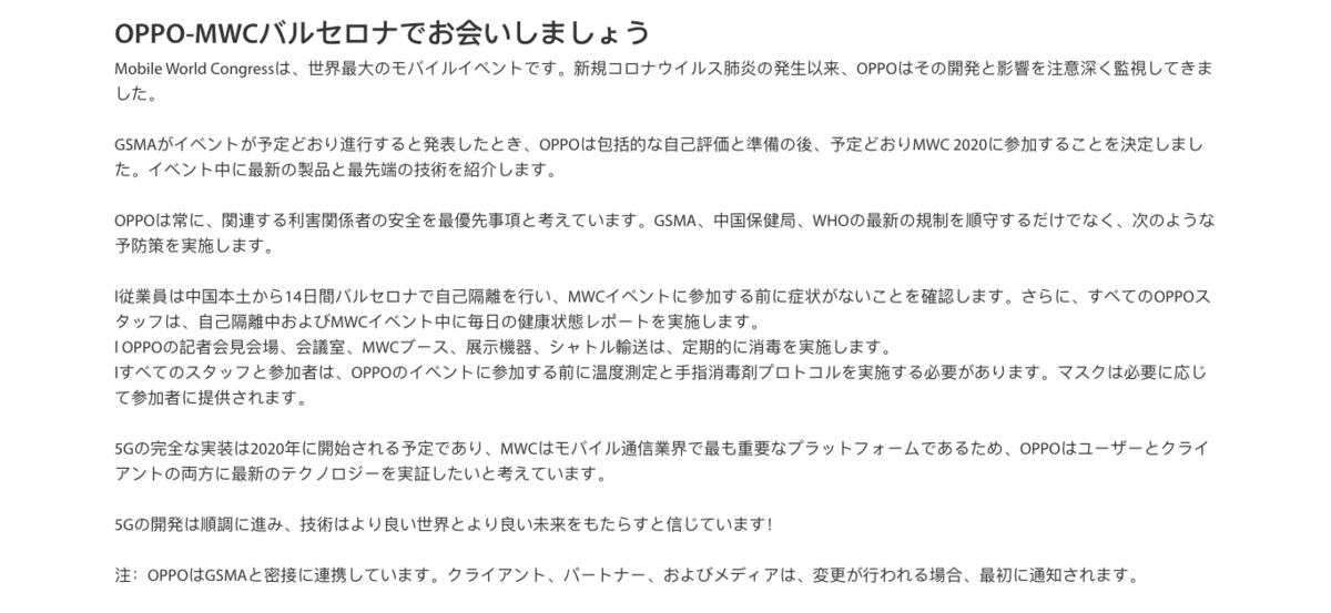 f:id:Azusa_Hirano:20200213102629p:plain