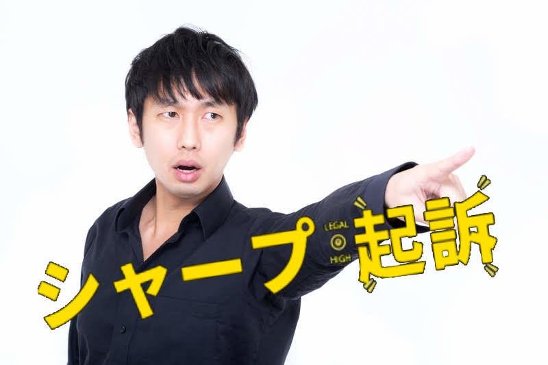 f:id:Azusa_Hirano:20200213162124j:plain