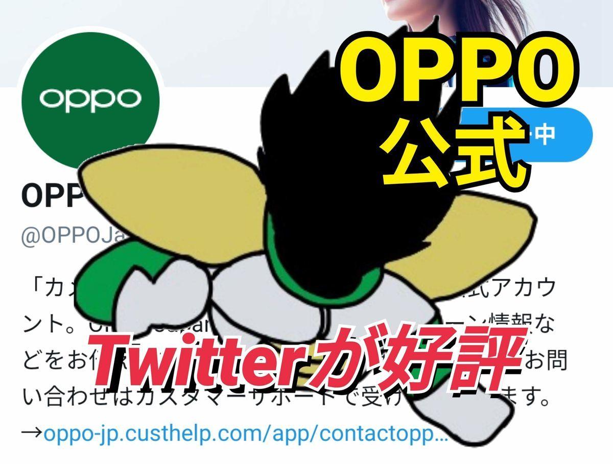 f:id:Azusa_Hirano:20200213170405j:plain