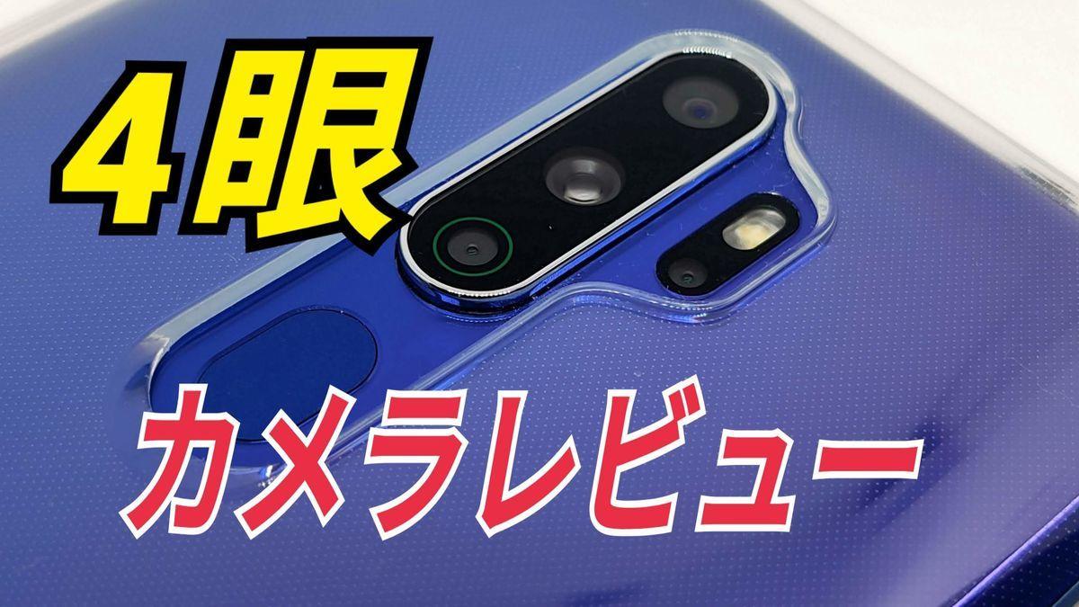 f:id:Azusa_Hirano:20200215202413j:plain