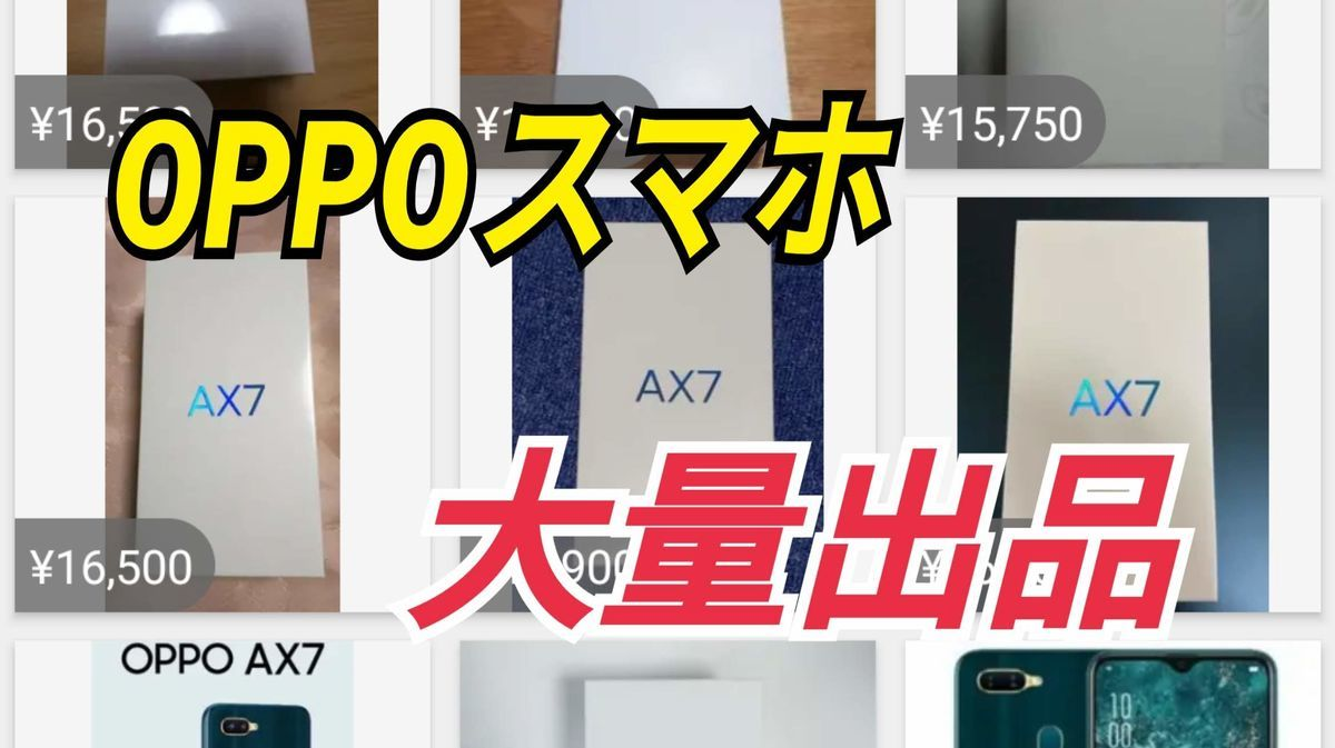 f:id:Azusa_Hirano:20200216013147j:plain