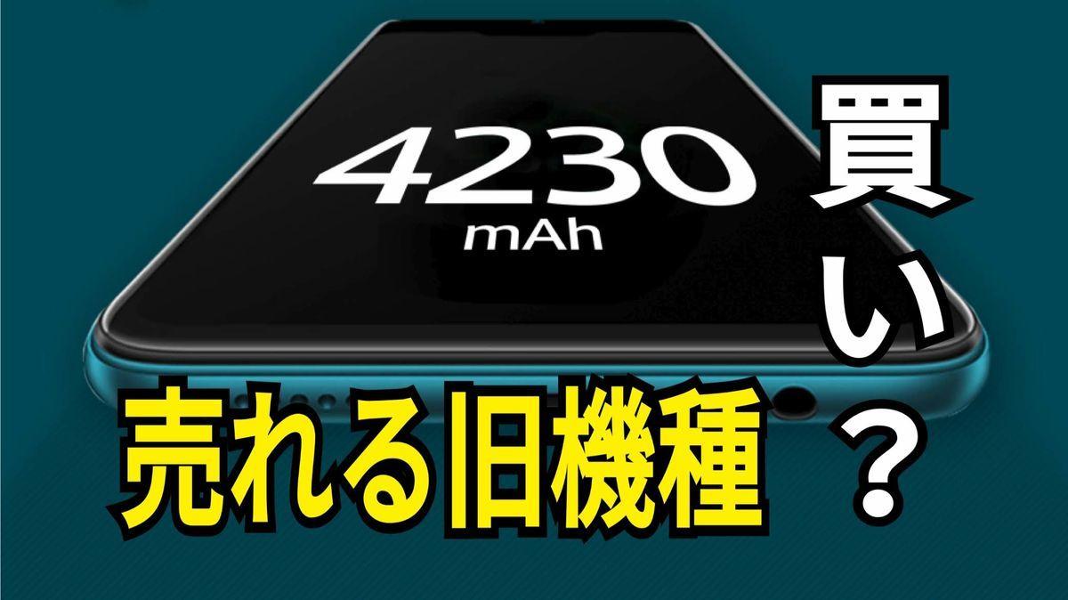 f:id:Azusa_Hirano:20200217001119j:plain