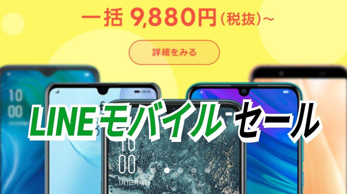 f:id:Azusa_Hirano:20200219233929j:plain