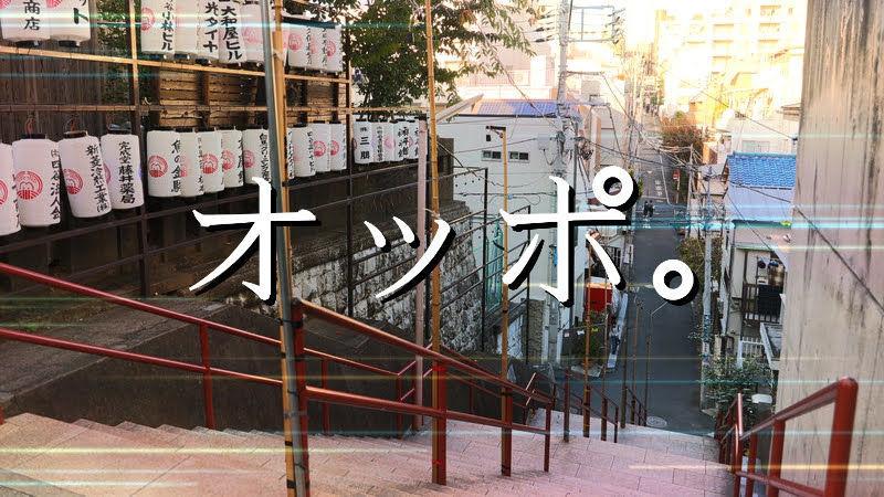 f:id:Azusa_Hirano:20200220160742j:plain