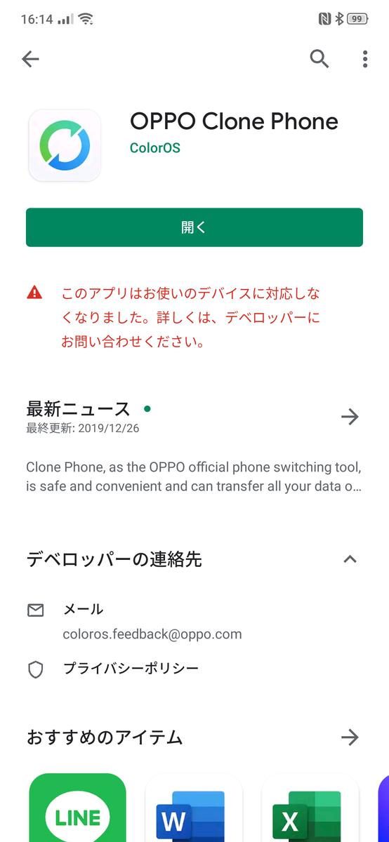 f:id:Azusa_Hirano:20200223190112p:plain