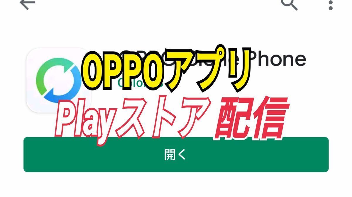 f:id:Azusa_Hirano:20200223193746j:plain