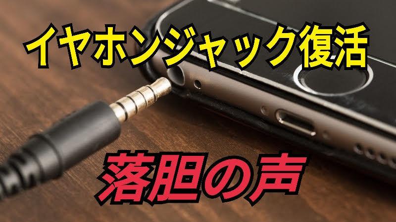 f:id:Azusa_Hirano:20200225000958j:plain
