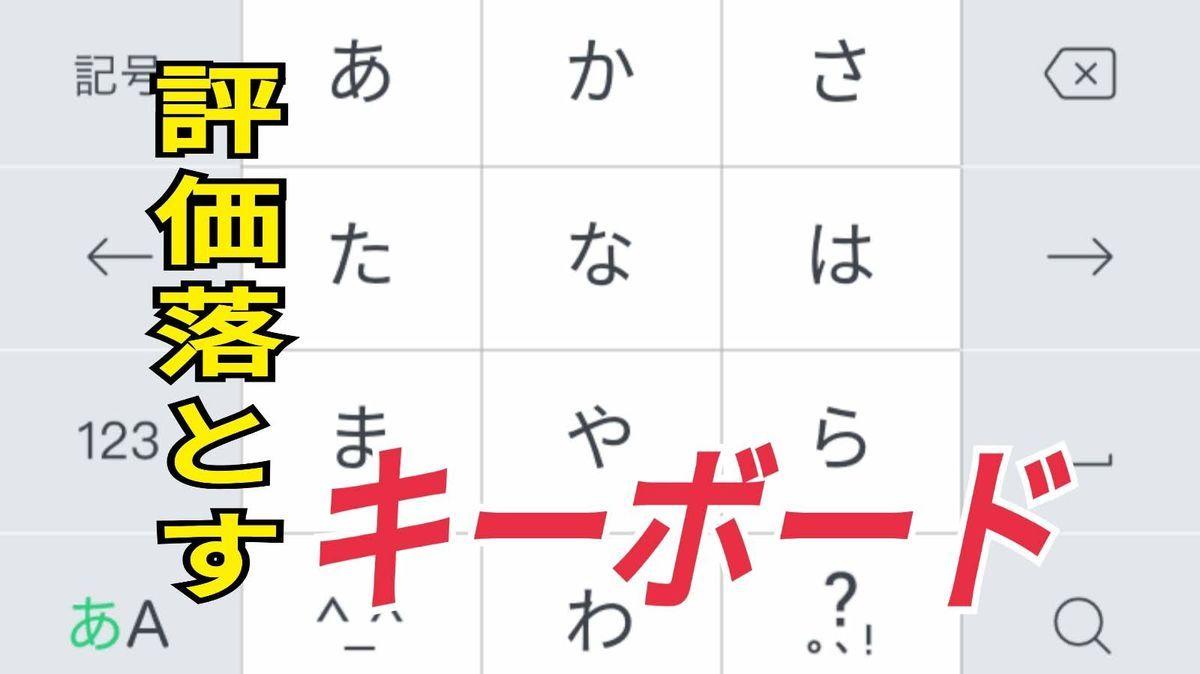 f:id:Azusa_Hirano:20200225144532j:plain
