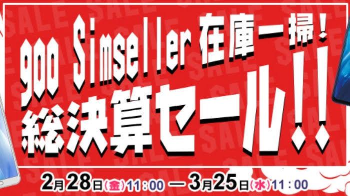 f:id:Azusa_Hirano:20200228140905j:plain