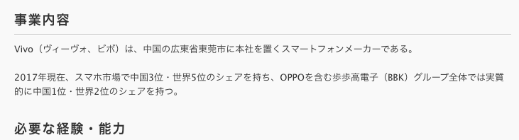 f:id:Azusa_Hirano:20200301160300p:plain