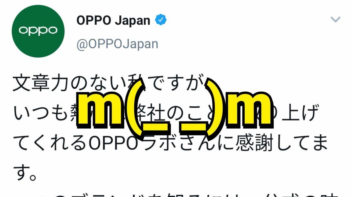 f:id:Azusa_Hirano:20200301224302j:plain